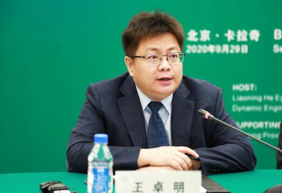 图说:辽宁省发改委副主任王卓明致辞