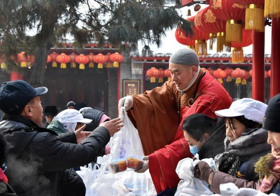 沈阳市慈恩寺第三届腊八民俗文化节今日启幕