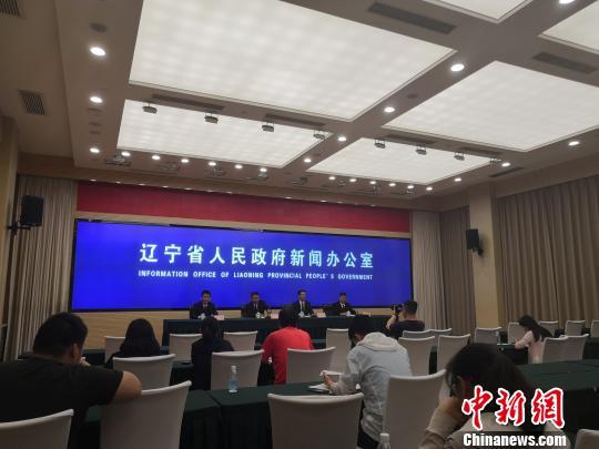 5月23日,辽宁省政府新闻办发布会现场。 李晛 摄
