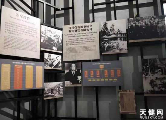 全馆共收藏具有珍贵历史价值的照片3000多幅