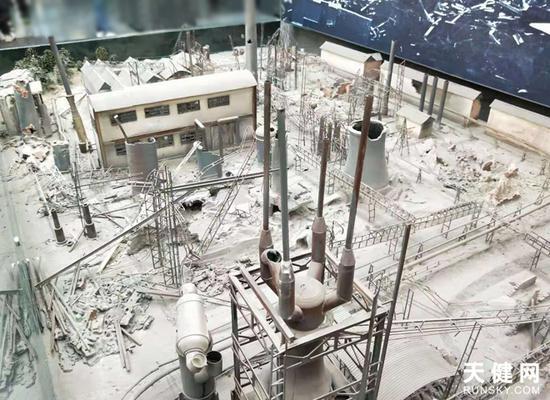 鞍钢集团博物馆于2013年7月9日举行奠基仪式