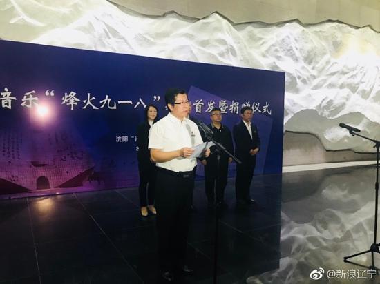 """主题音乐""""烽火九一八""""新曲首发仪式在沈阳举行"""