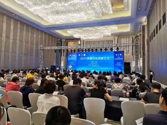 2019胸痛中心高峰论坛
