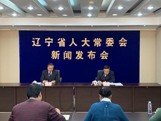 辽宁省人大常委会召开新闻发布会。尹柏寒 摄