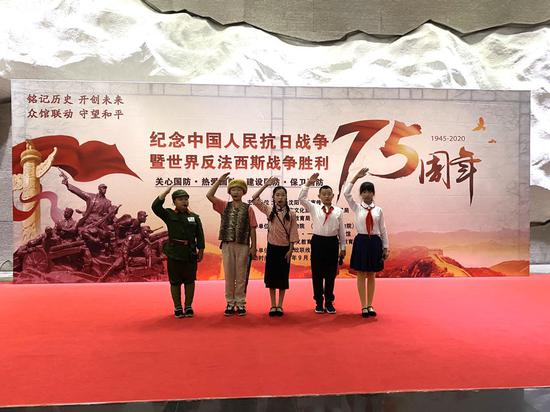 沈阳举办中国人民抗日战争暨世界反法西斯战争胜利75周年主题