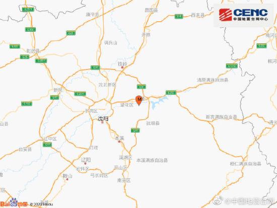 辽宁抚顺市新抚区(矿震)发生3.0级地震