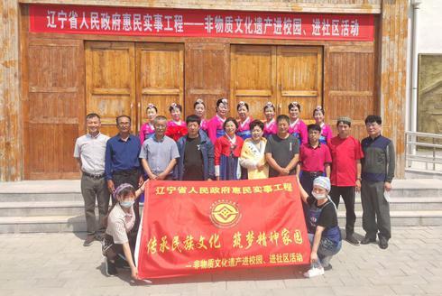 """盘锦2020""""文化和自然遗产日""""非遗活动"""