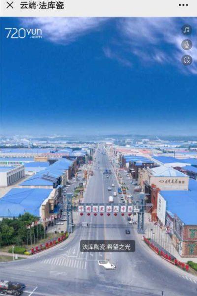 辽宁法库:首届网上陶博会将于7月18日开幕