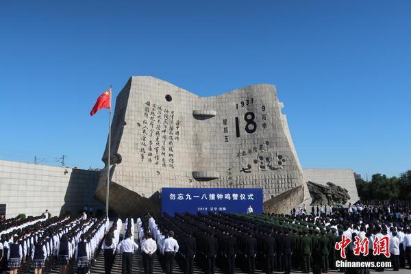 """游客参观沈阳""""九·一八""""历史博物馆"""