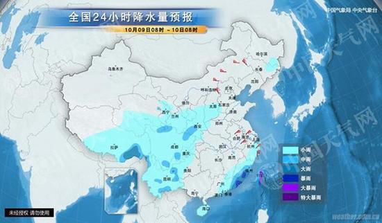 预计今天,福建、广东、台湾等地的部分地区有暴雨。