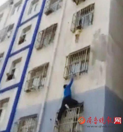 梁磊从楼外徒手爬上三楼,站在防盗窗上托举孩子十几分钟。(视频截图)