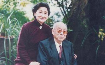 """张少帅和赵四小姐的结婚证""""回家"""""""