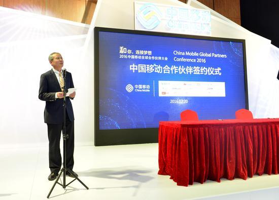 中国移动与沃达丰、爱立信、联想签订物联网领域合作意向书