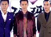 胡歌王凯靳东合体上央视春晚合唱