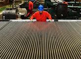 东北特钢今年首次债务违约14亿元