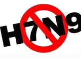 辽宁新增两例人感染H7N9流感病例 患者病情稳定