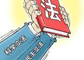 辽宁立法禁止幼儿园考试留作业和小学化管理