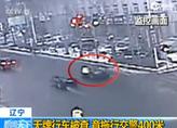 辽宁:无牌行车被查 竟拖行交警400米
