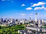 辽宁两城入选世界魅力200强