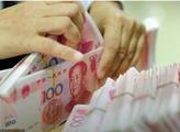 沈阳:银行存款利率创新高 大额存单成热门选择