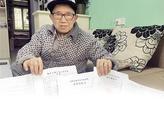 邻家之子借10万不还赖账 81岁民间艺人网帖追债