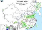 东北遭冷空气入侵 局部地区降温超12℃