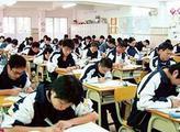 辽宁公布高中学业水平考试实施办法