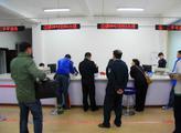 沈阳市民在家即可办理机动车和驾驶证业务
