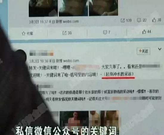 14岁男生沉迷色情视频成绩下降:视频涉及三个平台。