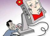 辽宁19岁农村妹月薪两千挪132万公款打赏男主播