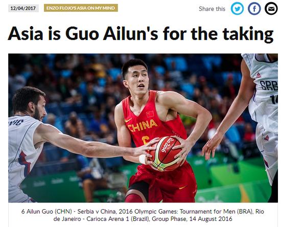 FIBA盛赞郭少