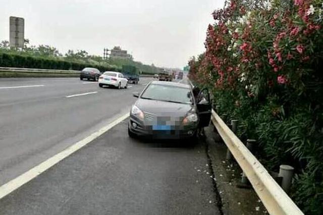 轿车失控女司机逆向停高速 称想静静看别人开车