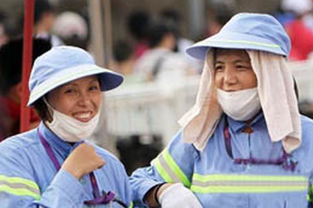 辽宁出台《意见》保护女性就业 违反单位上门约谈