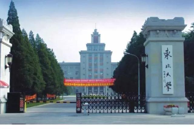 辽宁人注意 2017年全国2914所高校全名单权威发布