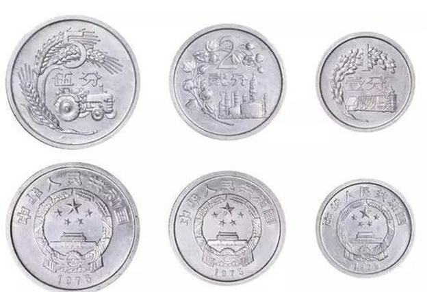这三枚硬币卖出一套房子的价格 翻翻你家有没有(图)