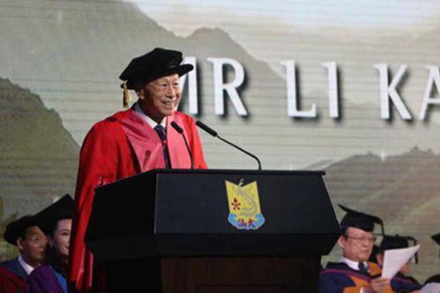 李嘉诚参加大学毕业典礼 看看他说了什么(图)