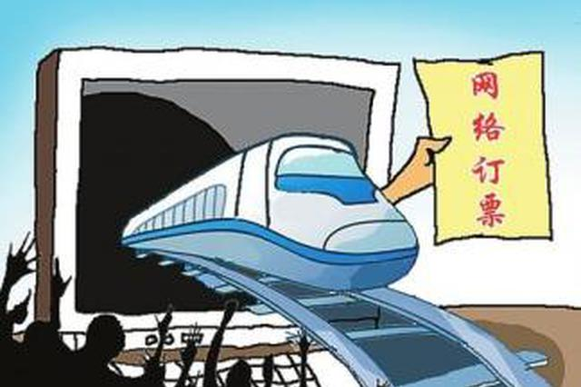 铁路暑运7月1日开始 沈阳铁路局预计发送旅客4900万