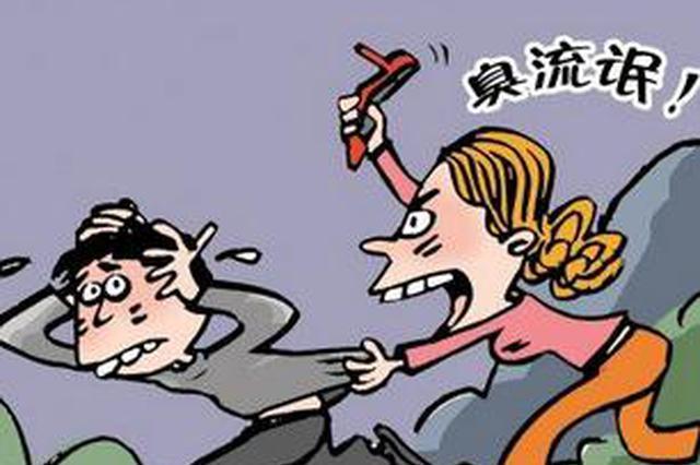 小学女生遭同学父亲猥亵侵犯一年 不敢告诉父母