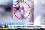 孕妇骑摩托撞倒儿童 碾压并逃逸