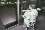 男子深夜电梯中相继挟持两女子