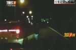 快速路上演午夜竞逐 警方介入调查
