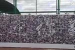 一高校创意方式迎新生 用万张笑脸制作40余米照片墙