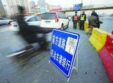 沈阳小什字街工农路公铁桥桥面道路半幅封闭