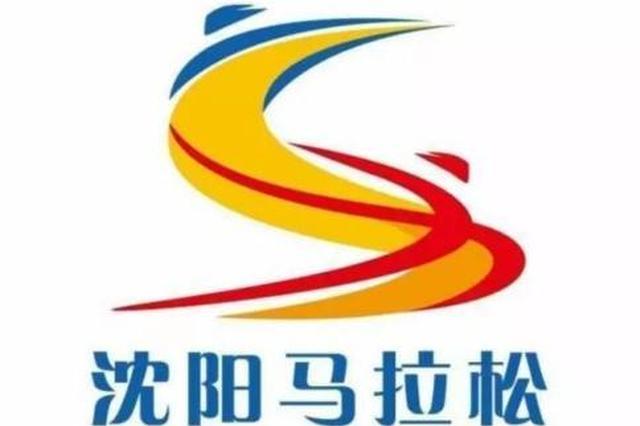 """沈阳警方投入八千警力保障""""沈马""""赛事安全"""