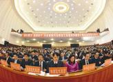 沈阳市十五届人大常委会举行第六十一次主任会议