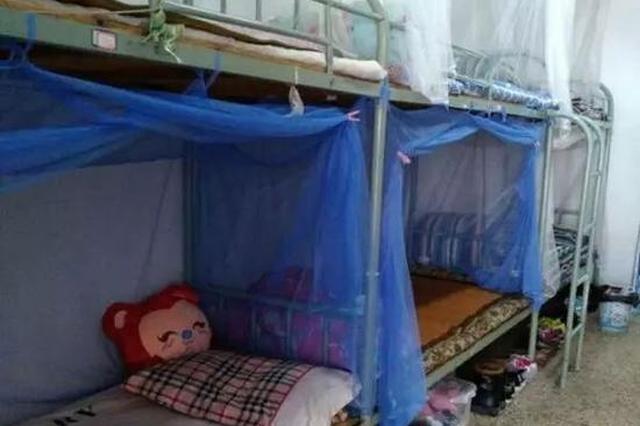 大四女生开学第二天从寝室床上跌落 不治身亡