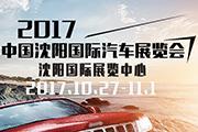 http://weibo.com/lnauto