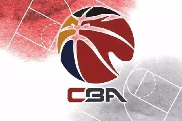 官宣!CBA新赛季延迟一周开赛 10月28日鸣锣开战