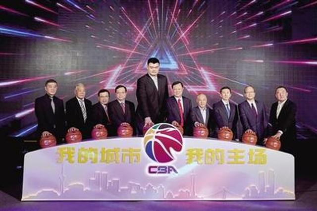 CBA本周末拉开战幕 总冠军辽宁山东呼声最高
