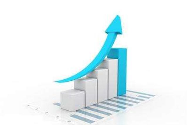 前三季度辽宁地区生产总值同比增长2.5%